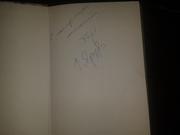 Книга Черенкова с его личной подписью