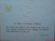 Приглашение на свадьбу князя Монако Ренье