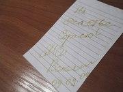 Продам автограф Вспышкина